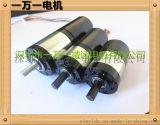供应无刷减速电机 直流减速电机 微型减速电机