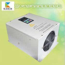 原厂现货供应全数字单相3.5KW 电磁加热控制器︱注塑机节电设备