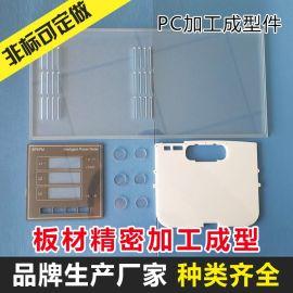PC板精密加工 亚克力精雕 塑料板精密切割