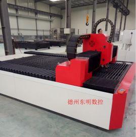 河南郑州激光切割机厂家 金属不锈钢激光切割机