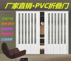 供应全国PVC折叠门 厨房卧室门 衣柜开放式衣帽间推拉门