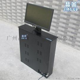 晶固J特价批发液晶屏升降器 电动升降显示器机器