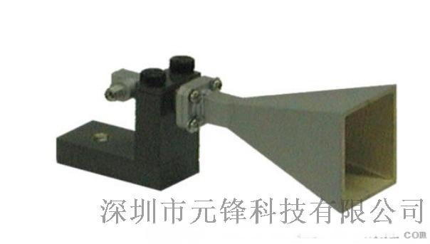 双脊宽带喇叭天线 SAS-573(26.5GHz - 40GHz)   品牌: AHS