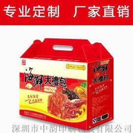深圳西乡印刷厂彩盒定制高档礼品盒设计印刷纸包装盒定做
