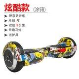 德尔菲6.5寸成人儿童电动平衡车双轮体感思维车