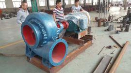 离心式混流泵200HW-8