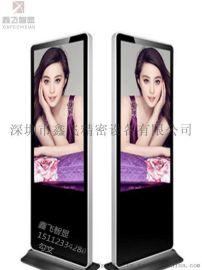 深圳鑫飞 xf-l50  立式广告机液晶广告机播放器智能电视