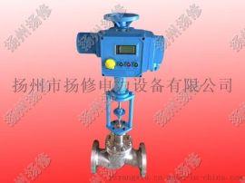 扬州市扬修电力设备F-2SB3511电动执行机构电动不锈钢调节阀