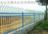 南京恒冲批发锌钢庭院防护栏杆 市政镀锌围栏批发 白色锌钢厂区护栏2016