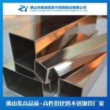 201不鏽鋼價格行情 不鏽鋼方管型號201 201不鏽鋼方管規格尺寸