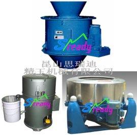 苏州专业电镀零件脱水机 电镀厂脱水烘干机