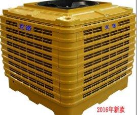 克诺蒸发式冷气机/环保空调/车间降温设备