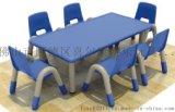 喜爾康供應幼兒園兒童桌椅
