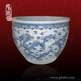 风水陶瓷鱼缸批发 手绘青花陶瓷大缸定做
