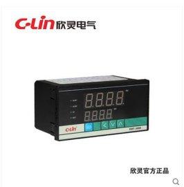 欣灵XMT-5000智能温度控制仪数显温控器