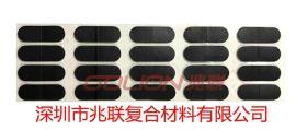 供应**0.2mm 0.3mm 0.5mm高效隔热材料