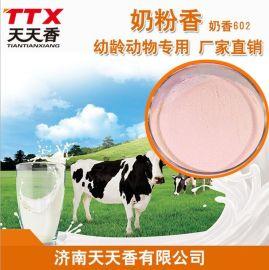 饲料利用率低,动物不进食咋整?天天香香味剂帮您解难题