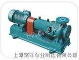 上海南洋IHF系列氟塑料合金化工离心泵