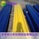 建筑防风网 防风网设计 煤场防风网