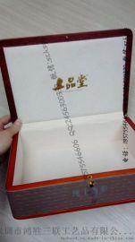 大连海参木盒厂家 大连海参木盒包装厂家定制10年厂家