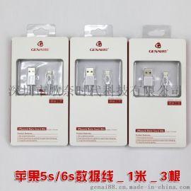 歌奈苹果6 DZ6 数据线原装数据线铜线粗数据线手机线