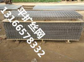 固体材料筛选304不锈钢轧花网