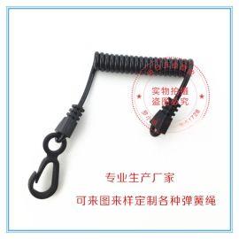 定制各种尺寸规格环保PU弹簧绳 塑胶伸缩工具失手绳 手机防丢拉绳塑料挂绳钥匙链