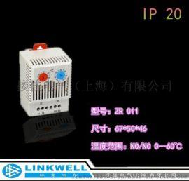 林克韦尔(LINKWELL)自动温度控制器 ZRO11双向控制