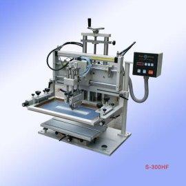 供应直销平面丝印机S-300HF