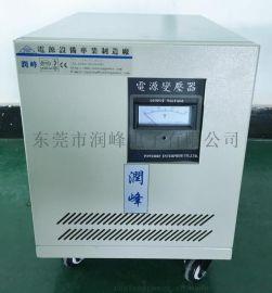 润峰电源厂家直销-干隔离三相变压器10kva全铜线 三相变压器380v变220v机床变压器