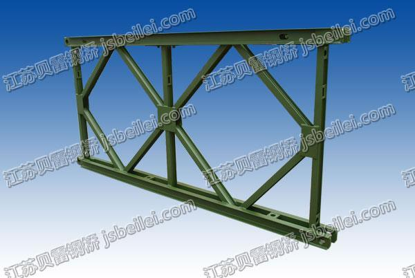 貝雷直銷321型貝雷片 貝雷橋配件