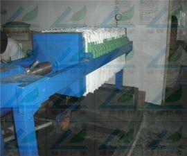 供应箱式压滤机/板框厢式压滤机