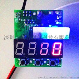 南普科创 压力测量与控制模块DS-02 气模产品   显示及控制