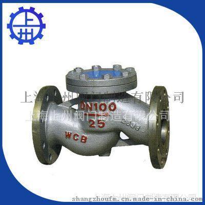 H44H鑄鋼立式止回閥 緩閉式對夾止回閥  上海廠家生產銷售