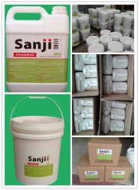 环氧树脂地板及PVC塑胶地板清洗剂