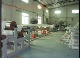 重庆祥鸿珍珠棉包装材料有限公司