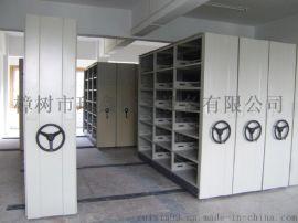 供应移动密集架 密集柜 钢制文件柜 移动档案柜密集架