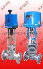 扬州电动直行程执行器厂家/电动执行器/ZAZM-40C直行程电动执行机构