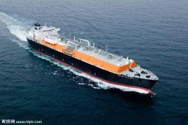 马来西亚海运 广州到马来西亚海运价格 马来西亚海运散货拼箱