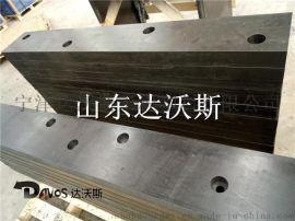 上海港口码头护舷板,超高分子量聚乙烯护舷贴面板。