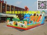 变色龙充气城堡厂家直销室外大型儿童玩具