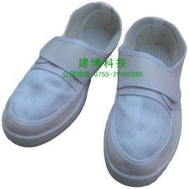 防静电pvc网眼鞋 无尘工作鞋 防静电鞋 白色皮革网面鞋 劳保鞋