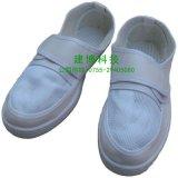防靜電pvc網眼鞋 無塵工作鞋 防靜電鞋 白色皮革網面鞋 勞保鞋