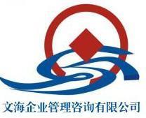 唐山商业计划书代编写的公司