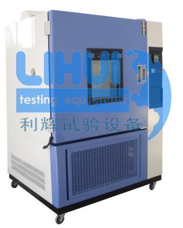 北京GDJW系列高低溫交變試驗箱生產廠家/型號選擇