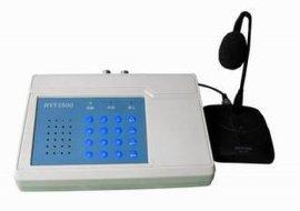 电话会议终端机(HYT3500)会议电话机