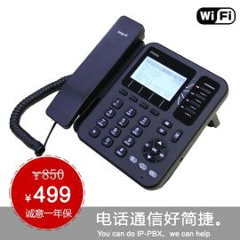 简捷新IP542N无线IP电话机WIFI话机VoIP电话SIP无线办公内部通话
