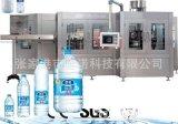 供应JN32-32-10C三合一纯净水包装生产线 矿泉水灌装机器设备