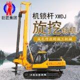 山東15米履帶機鎖杆旋挖鑽機 挖樁機大型 打樁機 地基 建築工程