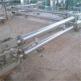 粉劑用管鏈輸送機159管徑快速管鏈輸送機按圖定製管鏈機廠家